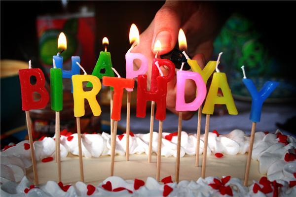 празднование дня рождения в казани